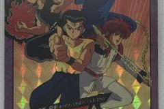 幽遊白書 激鬥 系列 1 (1993)