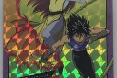 幽遊白書 激鬥 系列 3 (1994)