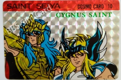 星矢Ellon-系列-10-scaled