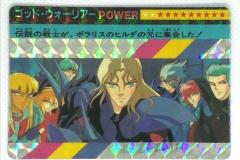 星矢-本彈-系列-1-4-scaled