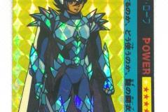 星矢-本彈-系列-1-6-scaled
