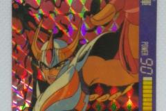 星矢-本彈-系列2-35面-scaled