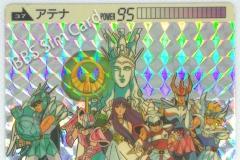 星矢-本彈-系列2-37面-scaled