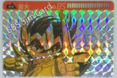 星矢-本彈-系列2-40面-scaled