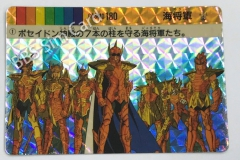 聖鬥士星矢 本彈 系列 3