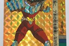 星矢-本彈-系列-3-6-scaled