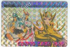 星矢-本彈-系列-4-3-scaled
