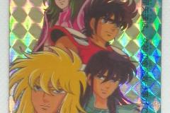 星矢-本彈-系列-4-5-scaled