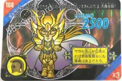 聖鬥士星矢 Q版 系列 ACT 3