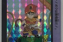 龍珠 本彈 系列 3 (1989)