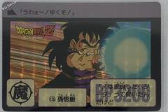 龍珠 本彈 系列 4 (1990)
