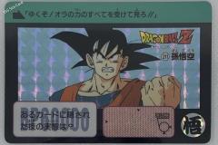 龍珠 本彈 系列 6 (1990)