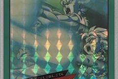 龍珠 激鬥 系列  10 (1994)