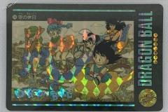 龍珠 風雲 系列 5 (1992)