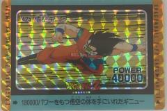 龍珠-PP-11-425a