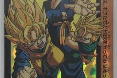 龍珠 本彈 系列 17 (1993)