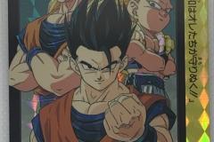 龍珠 本彈 系列 22 (1995)