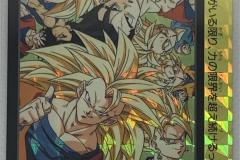 龍珠 本彈 系列 23 (1995)
