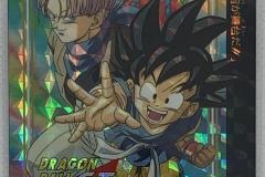 龍珠本彈 系列 26 (1996)