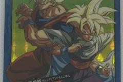 龍珠 激鬥 系列 4 (1992)